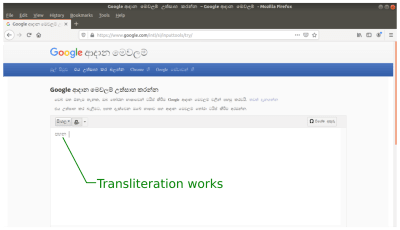 Avoid Keyboard Event-Related Bugs In Browser-Based Transliteration